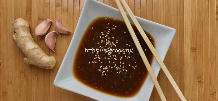 готовим соус для рульки