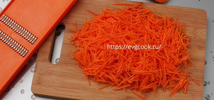 Морковь трем на терке по корейски