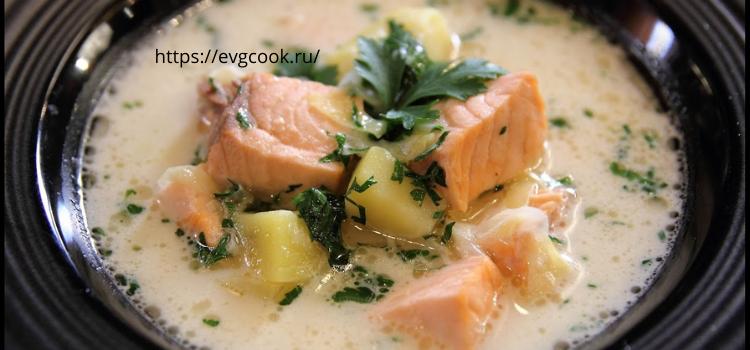 Финская уха со сливками рецепт классический. Как приготовить вкусную уху?