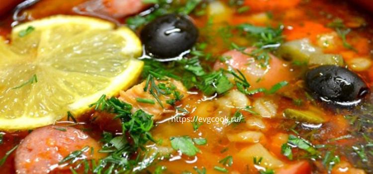 солянка с колбасой и оливками. Готовим вкусную солянку.